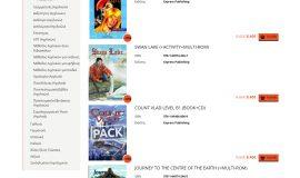 Κατασκευή ιστοσελίδων - xenoglosso-Website-4