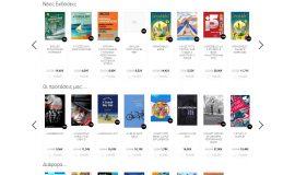Κατασκευή ιστοσελίδων - sbooks-Website-1