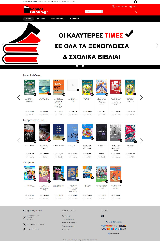 sbooks-Website-1