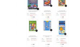 Κατασκευή ιστοσελίδων - sbooks-Website-2