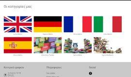 Κατασκευή ιστοσελίδων - sbooks-Website-3