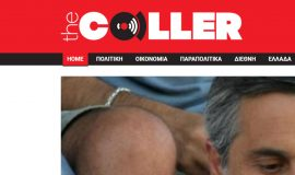 Σχεδιασμός και Κατασκευή Ιστοσελίδας – Thecaller.gr