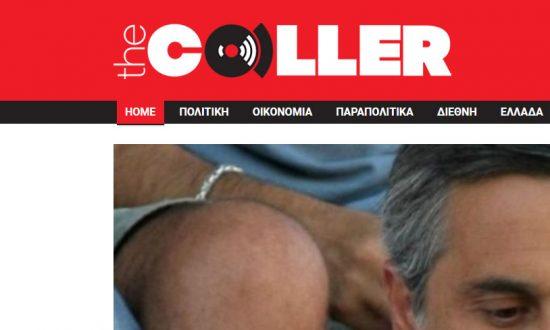 caller-Website-0