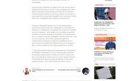 Κατασκευή ιστοσελίδων - caller-Website-3