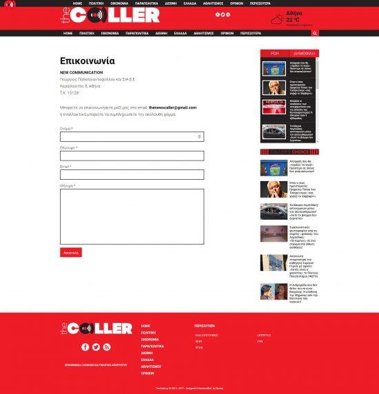 caller-Website-5