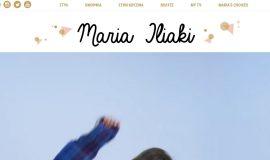 Σχεδιασμός και ανάπτυξη Ιστοσελίδας – Mariailiaki.gr