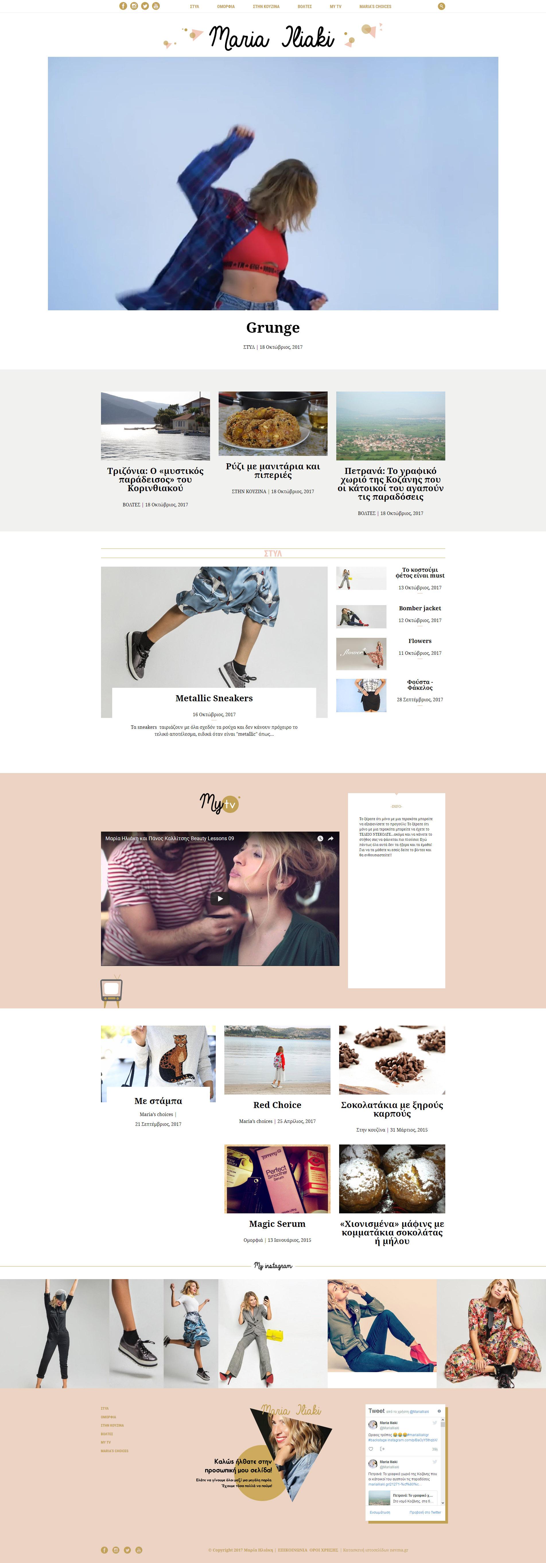 iliaki-Website-1.jpg