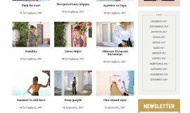 Κατασκευή ιστοσελίδων - iliaki-Website-2