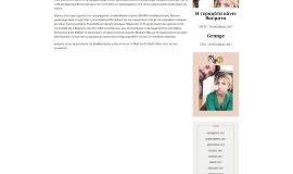 Κατασκευή ιστοσελίδων - iliaki-Website-5