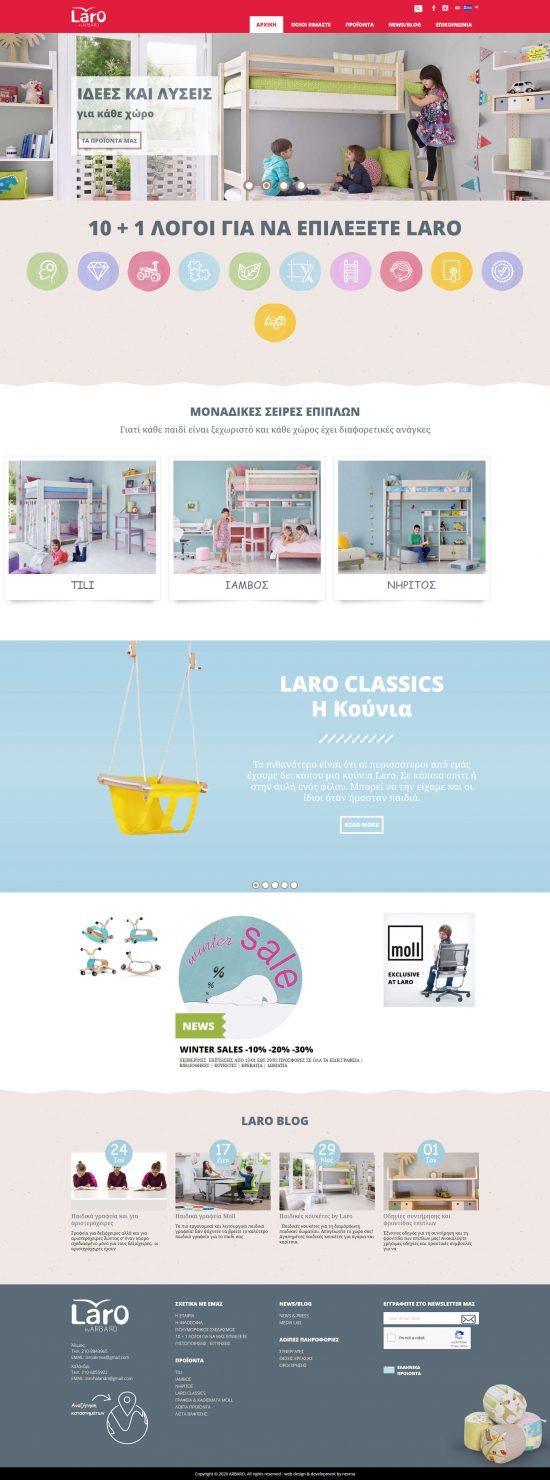 laro-Website-1