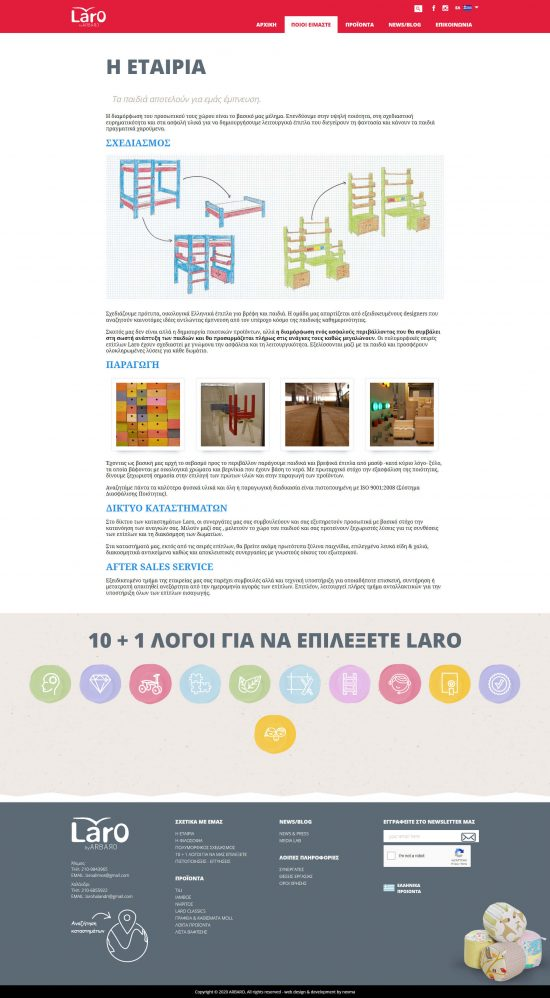 laro-Website-2