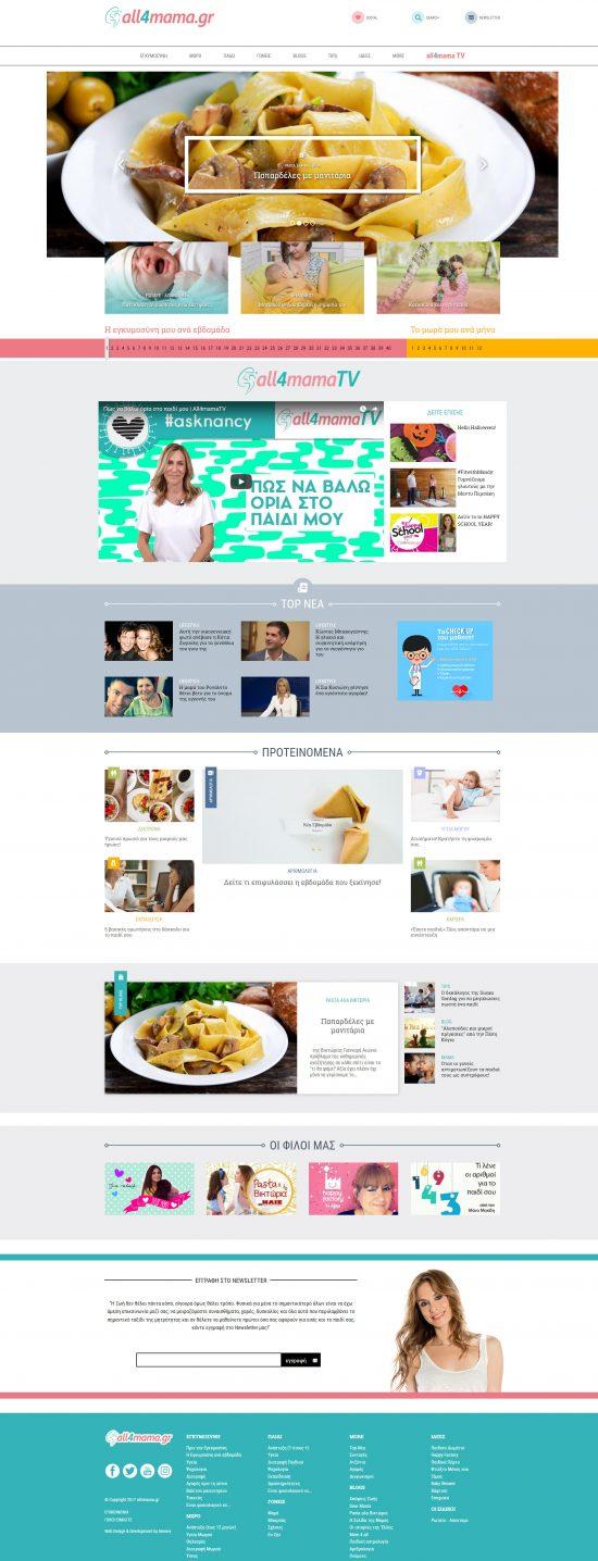 mama-Website-1