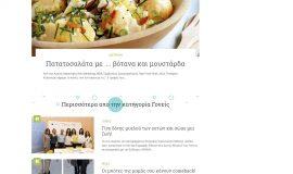 Κατασκευή ιστοσελίδων - mama-Website-2
