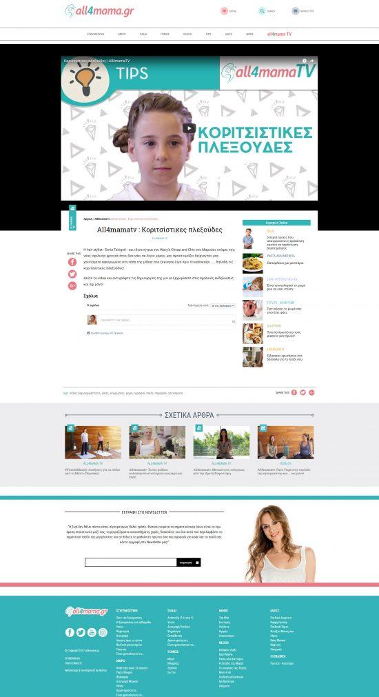 mama-Website-4