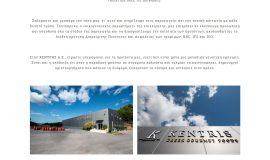 Κατασκευή ιστοσελίδων - strofilia-Website-2