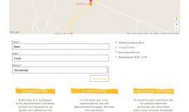 Κατασκευή ιστοσελίδων - strofilia-Website-6