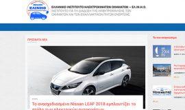 Κατασκευή Ιστοσελίδας – Heliev.gr
