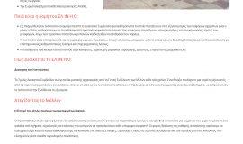 Κατασκευή ιστοσελίδων - heliev-Website-2