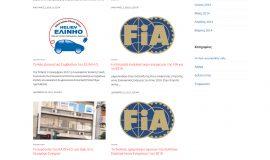 Κατασκευή ιστοσελίδων - heliev-Website-5
