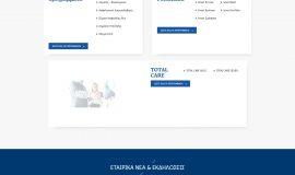 Κατασκευή ιστοσελίδων - das-Website-1