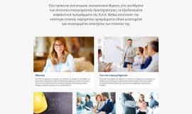 Κατασκευή ιστοσελίδων - das-Website-3