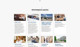 Κατασκευή ιστοσελίδων - das-Website-4