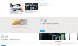 Κατασκευή ιστοσελίδων - eurotel-Website-1