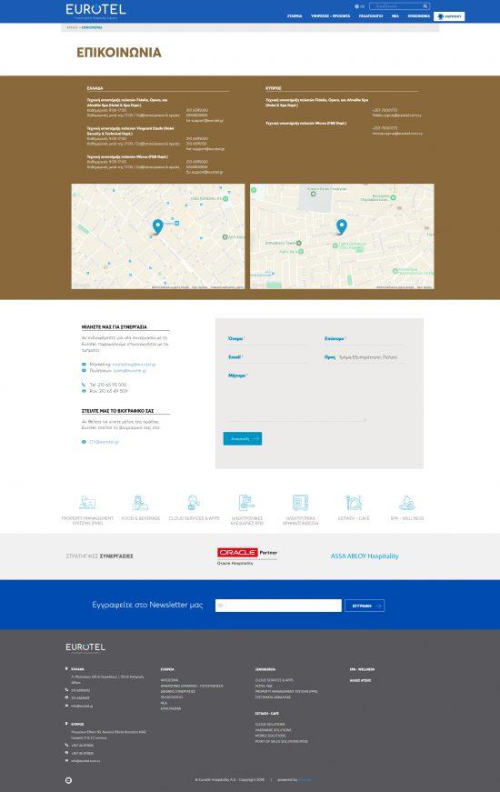 eurotel-Website-5