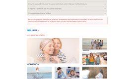 Κατασκευή ιστοσελίδων - lilly-Website-4