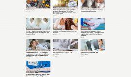 Κατασκευή ιστοσελίδων - lilly-Website-5