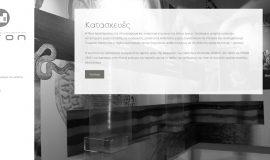 Κατασκευή ιστοσελίδων - niron-Website-2