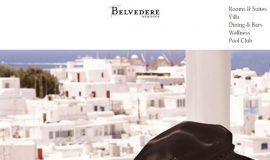 Κατασκευή Ιστοσελίδας – Belvederehotel.com