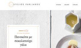 Σχεδιασμός και Κατασκευή Ιστοσελίδας – Steliosparliaros.gr