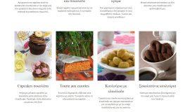 Κατασκευή ιστοσελίδων - parliaros-Website-2