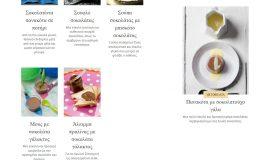Κατασκευή ιστοσελίδων - parliaros-Website-3