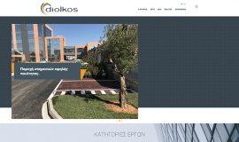 Κατασκευή ιστοσελίδων - diolkos-Website-0