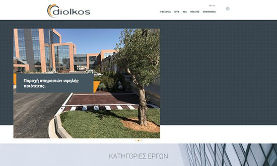 diolkos-Website-0