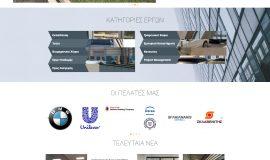 Κατασκευή ιστοσελίδων - diolkos-Website-1