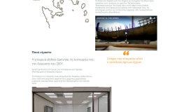 Κατασκευή ιστοσελίδων - diolkos-Website-2