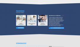 Κατασκευή ιστοσελίδων - dellis-Website-1