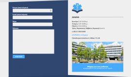 Κατασκευή ιστοσελίδων - dellis-Website-5