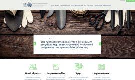 ime-Website-0