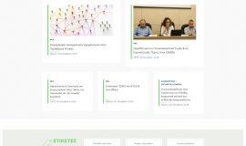 Κατασκευή ιστοσελίδων - ime-Website-1