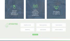 Κατασκευή ιστοσελίδων - ime-Website-2