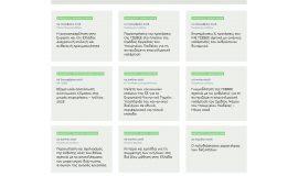 Κατασκευή ιστοσελίδων - ime-Website-4
