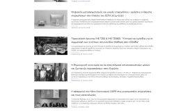 Κατασκευή ιστοσελίδων - ime-Website-5