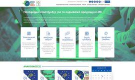 Σχεδιασμός και Κατασκευή Ιστοσελίδας – Support.lifetaskforce.gr
