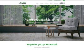 Σχεδιασμός και Κατασκευή Ιστοσελίδας –  Greenbuilding.gr
