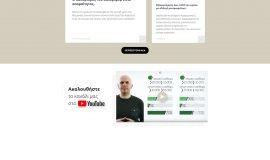 Κατασκευή ιστοσελίδων - greenbuilding-Website-1