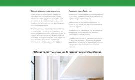Κατασκευή ιστοσελίδων - greenbuilding-Website-2